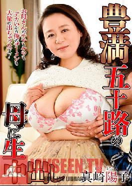 SCD-184 Raw Creampies For A Voluptuous MILF In Her 50s Yoko Masaki
