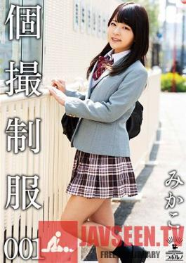 IKEP-011 Private Shoot Uniform 001 Mikako Mikako Abe