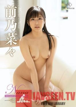 REBD-479 Nana Limber Pose Master Nana Maeno