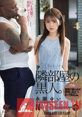 DASD-697 That Bulge In His Pants Is Unusually Conspicuous The Black Man Who Lived Next Door Yui Nagase