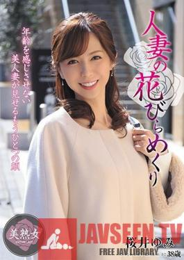 MYBA-024 Married Woman Blossoms With Lust Yumi Sakurai