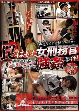 "REXD-332 She Can't Make A Sound... A Female Prison Guard Getting Fucked By An Inmate! - ""My Balls Are Full Of Cum And Ready To Burst!"""