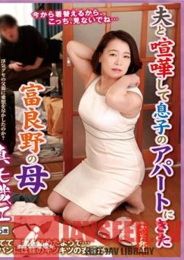 OFKU-156 This Stepmom From Furano Got In A Fight With Her Husband And Went To Stay At Her Stepson's Apartment Orie Maya 45 Years Old