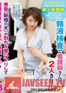 DOKI-005 Alone With A Nurse During A Semen Inspection When The Patient (Newly Wed Husband) Pretends His Cock Is Not Well And Requests Help For Collecting His Ejaculate...