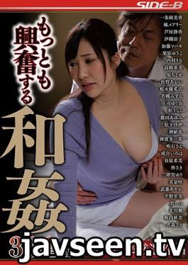 NSPS-917 The Most Exciting Japanese Women - 30 People Selection
