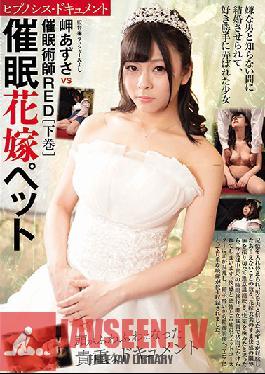 SRMC-022 Hypnosis document Azusa Misaki VS event ? surgeon RED second volume