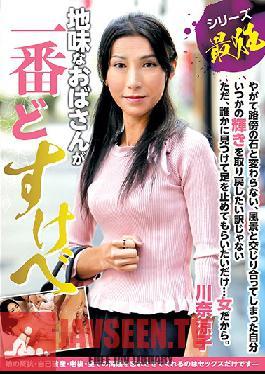 GVH-097 Plain Older Women Are The Sluttiest, Ryoko Kawana