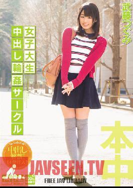 HND-101 Girls' College Creampie Gang Bang Club ( Tsugumi Mutou )