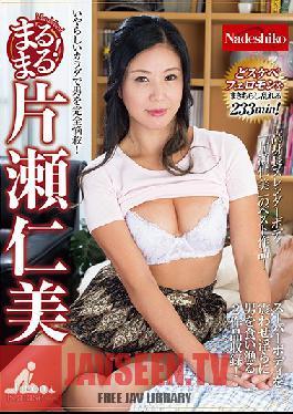 NATR-637 She's Baring It All! Hitomi Katase