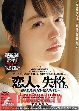 LDD-001 A Lover's Mistake - Chiharu Miyazawa