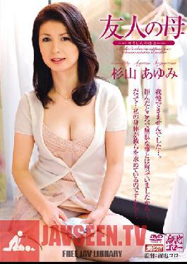 MDYD-529 A friend's mother Ayumi Sugiyama