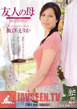 MDYD-556 My Friend's Mother Erika Ikura