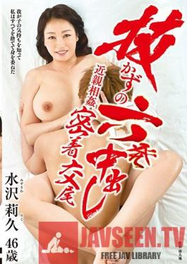 NUKA-39 Riku Mizusawa Incest Close Copulation Out Six Shots Without Pulling Out