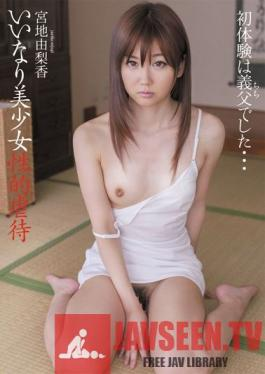 WANZ-034 Submissive Beautiful Girl: Sexual Abuse Yurika Miyaji