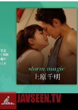 SILKC-191 storm magic- Chiaki Uehara -