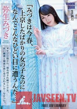SHKD-902 I've Only Just Come To Tokyo This Semester, But I'm Already Having Such A Hard Time... - Mizuki Yayoi