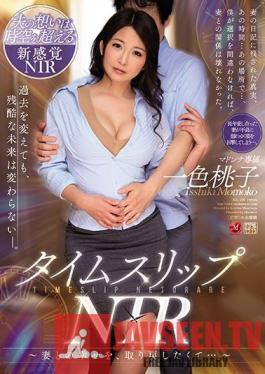 JUL-278 Timeslip Cuckold - I Want To Return To The Happy Times I Spent With My Wife... - Momoko Isshiki