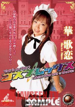 PXD-027 Triple V.I.P Splash, Lots Of Squirting, 30 Litre Special Ai Uehara Hibiki Otsuki Mao Mizusawa