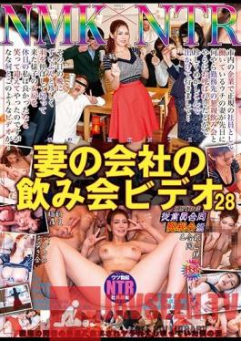 NKKD-172 Video Of My Wife's Company Party 28