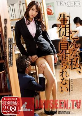 ATID-423 I Can't Show This Side Of Myself To My S*****ts - Shou Aoyama