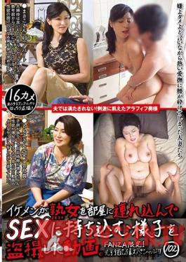 JJPP-169 Peeping Video Shows Prettyboy Bringing Mature Woman Home For Fuck. Only On FANZA! Pre-Release Special! 102