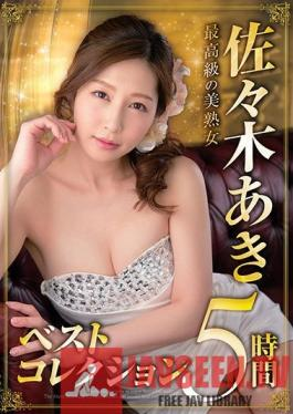 DKSB-066 Finest Beautiful Mature Woman Aki Sasaki Best Collection 5 Hours