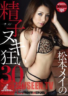 MXGS-515 Mei Matsumoto 's 30 Cumshots!