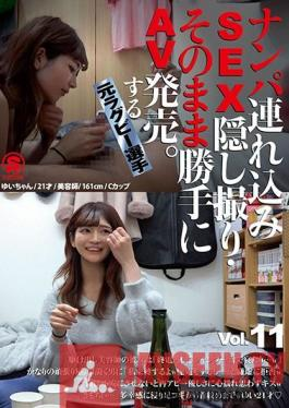 SNTJ-011 Former Rugby Player Takes Her to a Hotel, Films the Sex on Hidden Camera, and Sells it as Porn. vol. 11
