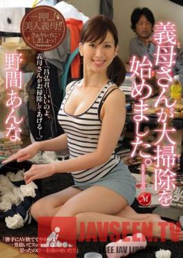 JUX-113 Stepmom Started Cleaning Up. Anna Noma