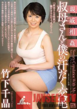 JUX-158 Incest Me And My Ant's Sweaty Sex Chiaki Takeshita