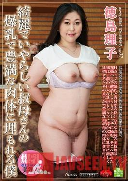 ANB-177 Beautiful, Dirty Step Aunt's Big Tits And Thick Body Cover Me, Riko Tokushima