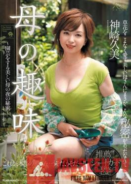 JUC-980 Mom's Hobbies Beautiful Gardening Mother's Secret Night Garden Kumi Kanzaki