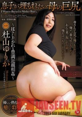 JUC-712 Mom's Big Butt That Her Son Wants To Bury Himself In! Rubbing Horny Incest~ Yurika Moriyama