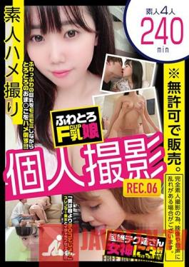 KAGD-006 Amateur POV Private Shoot REC. 06