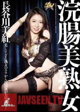 DASD-129 Beautiful Mature Women Enemas Miku Hasegawa