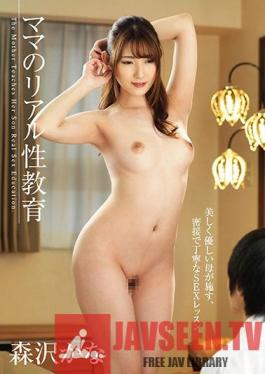 GVH-103 Mom's Real Sex Education - Kana Morisawa