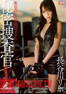 SOE-865 Secret Woman Investigator With Big Tits - Cruel Torture Royale Riho Hasegawa