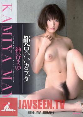 HODV-20864 This Body Will Do Mayu Kamiya