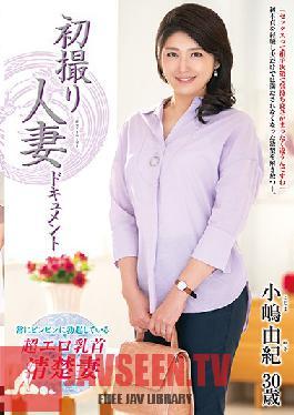 JRZD-983 First Time Filming My Affair, Yuki Kojima
