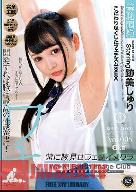 ONEZ-250 An Armpit-Exposing Fetish Image Club Shuri Atomi vol. 005