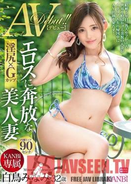 KBI-042 KANBi Exclusive Indecent Ass x G Cup Minami Shiratori's AV Debut! !!