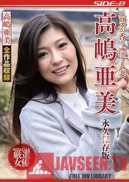 NSPS-922 Married Woman Fragrant With Eros, Ami Takashima Collector's Edition