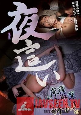 YMDD-201 At Night ? Late Midnight Cuckold Woman-Cum Experience Without A Voice Next To Her Husband-