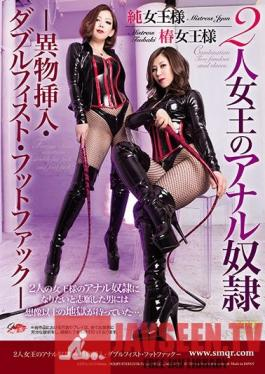 QRDA-113 Two Queens And Their Anal Sex Partners - Object Insertion/Double Fisting/Foot Fucking - Tsubaki Jun