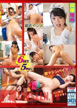 ONNA-004 Shuri Atomi - Rough Bondage Works Collection