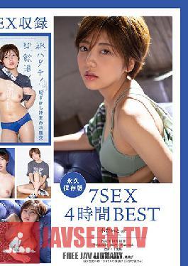KMHRS-018 Boyish Girls - Ito Koiwa's First 4 Hour Collection