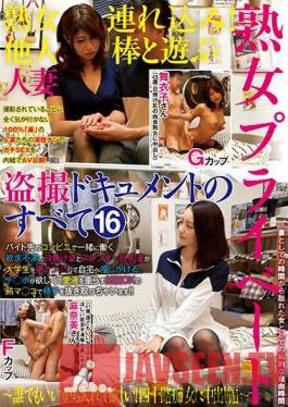 FFFS-019 Let's Take A Mature Woman Home! A Married Woman Who Likes To Play With Other Men's Cocks Everything A Peeping Documentary Aspires To Be 16 - I Don't Care Whose Dick It Is, I Need A Cock In My Pussy! A Forty-Something Slut Gets Some Creampie Sex - Maiko-san / G-Cup Titties / 45 Years Old / A Suntanned Meaty Mature Woman Gets Creampie Fucked Manami-san / F-Cup Titties / 41 Years Old / Horny Nympho Wives Who Want To Get Creampie Fucked And They Don't Care Who It Is That Fucks Them