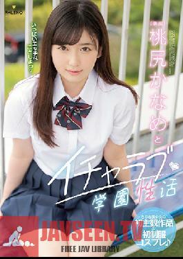 FSDSS-080 Kaname Momojiri's Life In The Loving Sex School