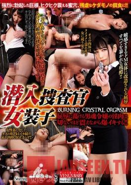 DBVB-018 A Cross-Dressing Undercover Investigation This Young Lady Has Her Heart Melted By The Cocks Of Men And Shamed Into The Pleasures Of Trembling And V*****t Orgasms!! Satsuki Akane