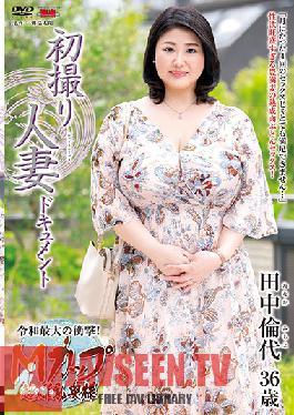 JRZD-984 It's My First Time Filming My Affair Nobuyo Tanaka